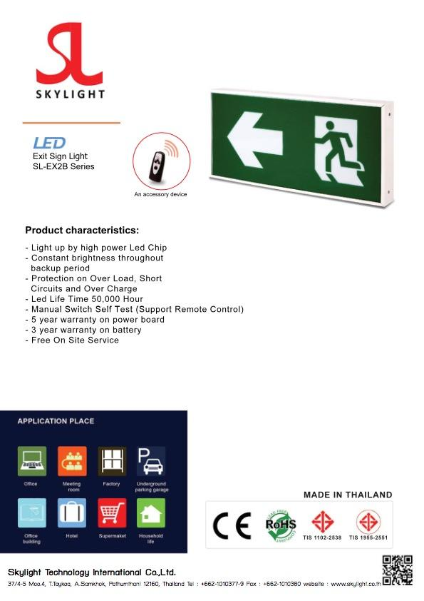 Led Lighting Product Exit Light EX2B Series