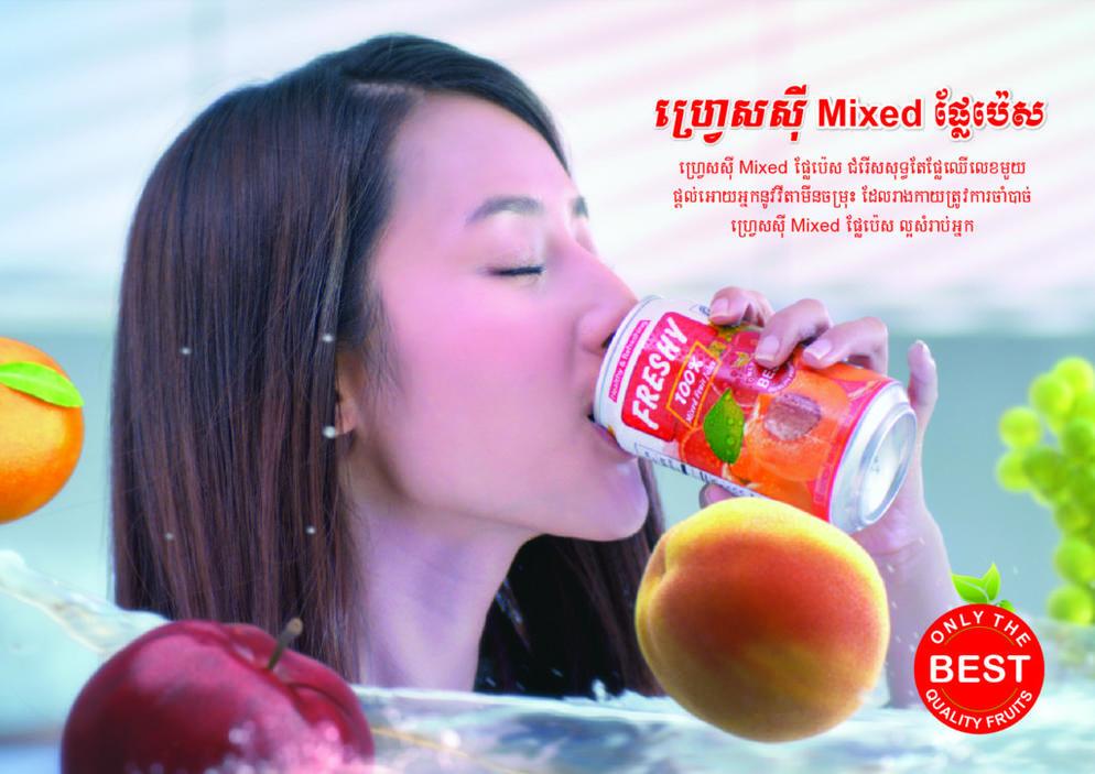 Freshy Exclusive Distributor - Beverage Manufacturers