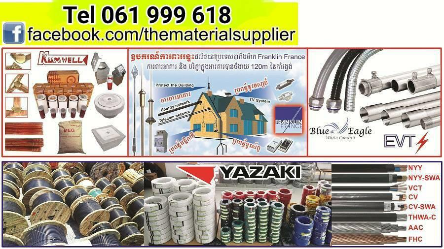 VPS Material Supplier - Stainless Steel in Cambodia