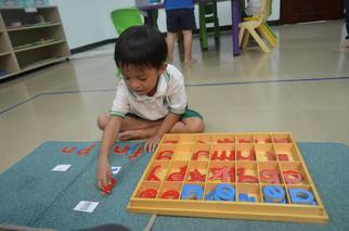 RafflesMontessori International School