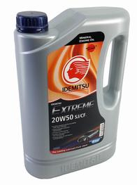 3544959 idemitsu racing 20w50 mineral engine oil 4l free labour workzoneauto 1506 09 workzoneauto 1?1511948111