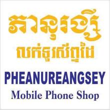 Pheanureangsey Mobile Phone Shop