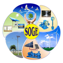 Solar Green Energy (Cambodia) Co., Ltd.