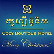 Cozy Boutique Hotel