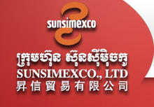 Sunsimex Co., Ltd