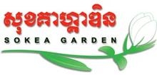 Sokea Garden Co., Ltd.