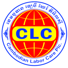 Cambodian Labor Care Plc.