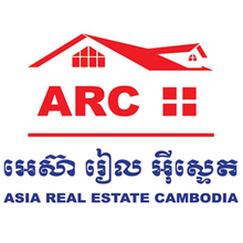 Asia Real Estate (Cambodia) Co., Ltd.