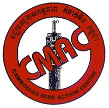 CMAC - Cambodian Mine Action Centre