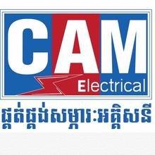 Cam Supplies all Electrical