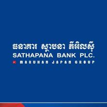 Sathapana Bank Plc. - Head Office