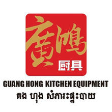 Guang Hong Kitchen Equipment