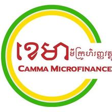 Camma Microfinance Limited