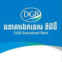 DGB Specialized Bank - Head Office at Santhor Muk