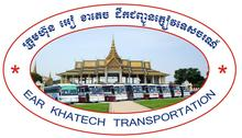 Ear Kha Tech Transportation