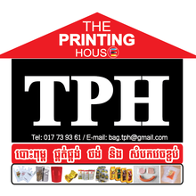 The Printing House (TPH)