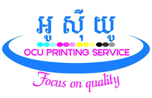 OCU Printing Service Co., Ltd.
