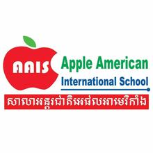 Apple American International School - Branch II