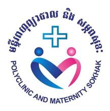 Sokhak Poly Clinic & Maternity