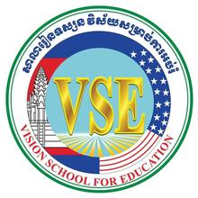 Vision School for Education