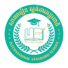 International Standard School - Branch I