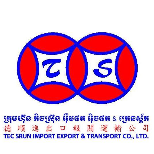 Import And Export Company Emirate Co Mail: Tec Srun Import Export Transport & Dry Port Co., Ltd. In