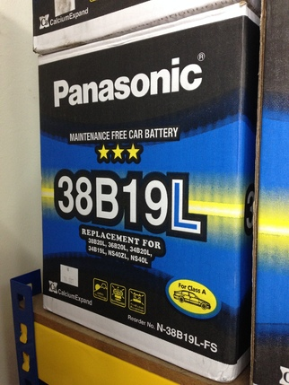 Panasonic Car Battery Dealer In Malaysia