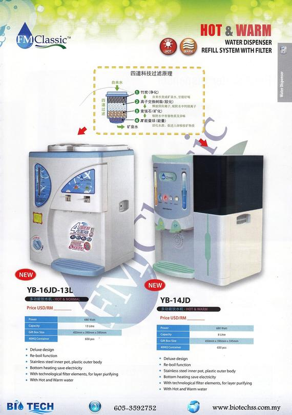 Water refilling sales and ordering system
