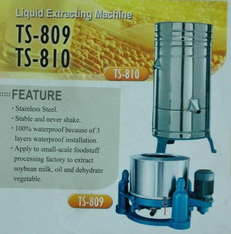 Liquid Extracting Machine penang,food machine penang