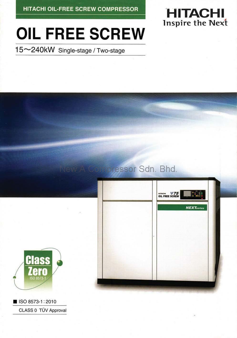 Hitachi Oil-Free Screw Compressor on Alka Engineering S